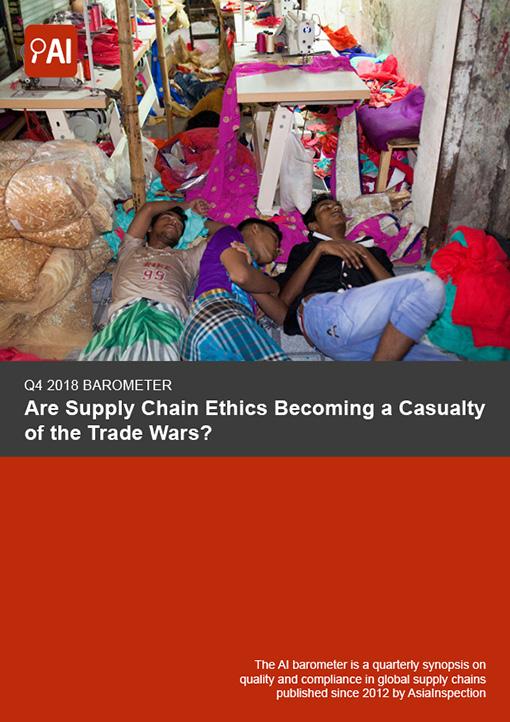 2018年第四季度报表: 供应链社会责任是贸易战的牺牲品?